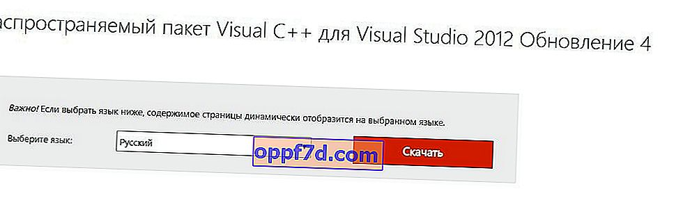 Visual C ++-fordelbar pakke til Visual Studio 2012-opdatering 4