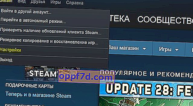 Steam-Konfigurationsdatei